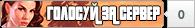 Supreme Drift Server