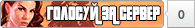 LEGION RolePlay40.000.000 9LVL