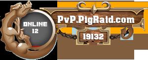 Pig Raid
