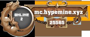 HypeMine - Мини-Игры