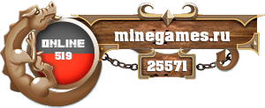 Mine Games МИНИ ИГРЫ