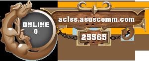 ActioLusus