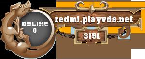 Redmi Network 1.8-1.8.9 Мы отк