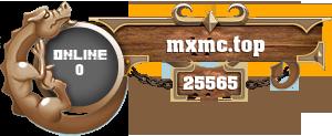MXMC.TOP