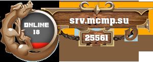 MagicTech - MCMP.SU