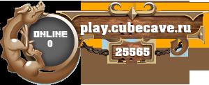 CubeCave BedWars, Survival 1.8