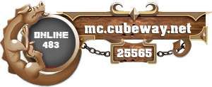 Cubeway - mc.cubeway.net