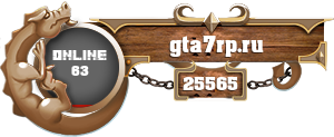 Gta7RP