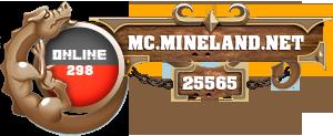 MineLand - лучшие миниигры