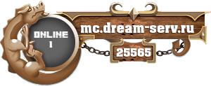 IP mc.dream-serv.ru