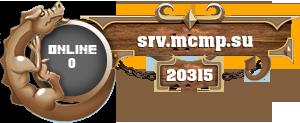 NewTech 1.11.2 - MCMP.SU