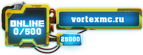 VortexMC