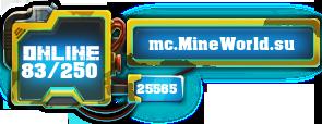 MineWorldCraft 1.8-1.11