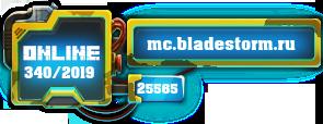 BladeStorm - ГТА 5, ЗОМБИ