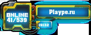 PlayPE 1 v1.5.X
