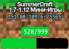 SummerCraft 1.7-1.12