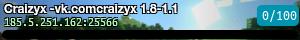 Craizyx -vk.comcraizyx 1.8-1.1