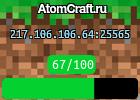 AtomCraft.ru