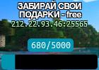 MineCloud ЗАРАБОТОК РЕАЛ ДЕНЕГ