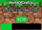 WorldOfCraft.su