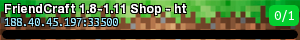 FriendCraft 1.8-1.11 Shop - ht