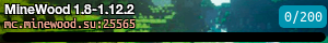MineWood 1.8-1.12.2
