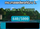 mc.masedworld.ru 1.