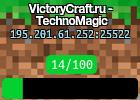 VictoryCraft.ru - TechnoMagic