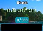 64-rus