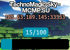 TechnoMagic Sky - MCMP.SU