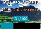 MagicRPG - MCMP.SU