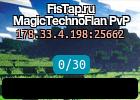 FisTap.ru MagicTechnoFlan PvP