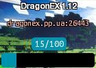 DragonEX 1.12