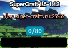 SuperCraft 1.8-1.12