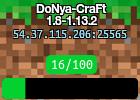 DoNya-CraFt 1.12.2 ВЫЖИВАНИЕ
