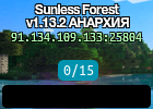 Sunless Forest