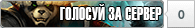 EzWoW World of Warcraft