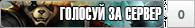 Уникальный WoW 3.3.5a Сервер